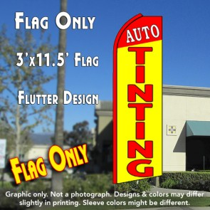 AUTO TINTING (Red/Yellow) Flutter Feather Banner Flag (11.5 x 3 Feet)