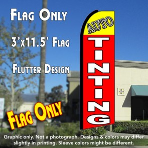 AUTO TINTING (Yellow/Red) Flutter Feather Banner Flag (11.5 x 3 Feet)