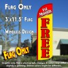 1st Month Free Windless Polyknit Feather Flag (3 x 11.5 feet)