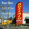 BUFFALO WINGS (Red) Flutter Feather Banner Flag (11.5 x 3 Feet)