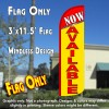 Now Available (Red/Yellow) Windless Polyknit Feather Flag (3 x 11.5 feet)