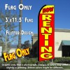 NOW RENTING (Yellow/Red) Flutter Feather Banner Flag (11.5 x 3 Feet)