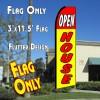 OPEN HOUSE (Red/Yellow) Flutter Feather Banner Flag (11.5 x 3 Feet)