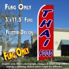 THAI FOOD (Red) Flutter Feather Banner Flag (11.5 x 3 Feet)