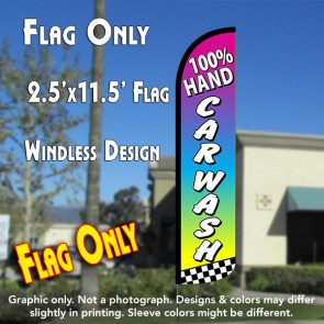 100% HAND CAR WASH (Multicolor) Windless Polyknit Feather Flag (2.5 x 11.5 feet)
