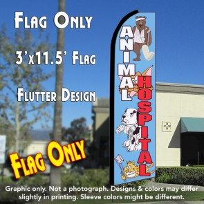 ANIMAL HOSPITAL (Blue) Flutter Feather Banner Flag (11.5 x 3 Feet)