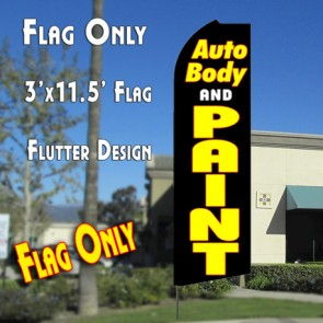 AUTO BODY AND PAINT (Black) Flutter Feather Banner Flag (11.5 x 3 Feet)