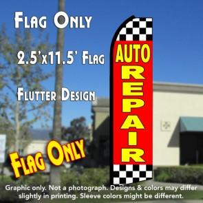 AUTO REPAIR (Checkered) Flutter Feather Banner Flag (11.5 x 3 Feet)