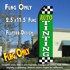 AUTO TINTING (Green/Checkered) Flutter Polyknit Feather Flag (11.5 x 2.5 feet)
