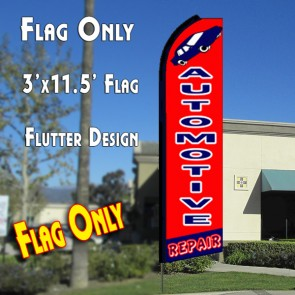 AUTOMOTIVE REPAIR (Red) Flutter Feather Banner Flag (11.5 x 3 Feet)