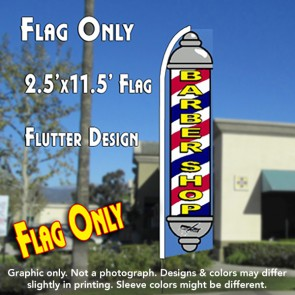 BARBER SHOP (Pole) Flutter Feather Banner Flag (11.5 x 2.5 Feet)