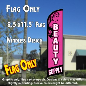 BEAUTY SUPPLY Windless Feather Banner Flag (2.5 x 11.5 Feet)