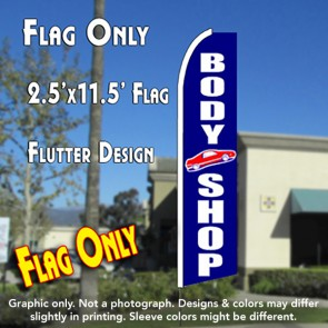 BODY SHOP (Blue) Flutter Feather Banner Flag (11.5 x 2.5 Feet)