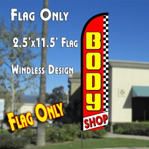 BODY SHOP (Red/Checkered) Windless Polyknit Feather Flag (2.5 x 11.5 feet)