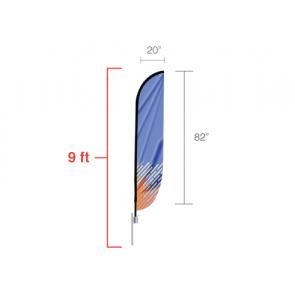 Custom Feather Convex Flag (Small) 9 feet tall