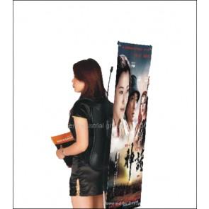 Knap-Sack Banner Display