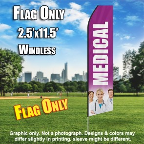 Medical (Purple/White) Econo Feather Banner Flag