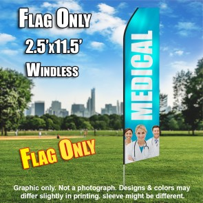 Medical (Light Blue/White) Econo Feather Banner Flag