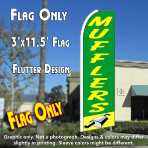 MUFFLERS (Green/Yellow) Flutter Feather Banner Flag (11.5 x 3 Feet)