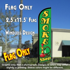 SMOKE SHOP (Green) Windless Feather Banner Flag (2.5 x 11.5 Feet)