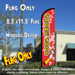SMOKE SHOP Windless Feather Banner Flag (2.5 x 11.5 Feet)