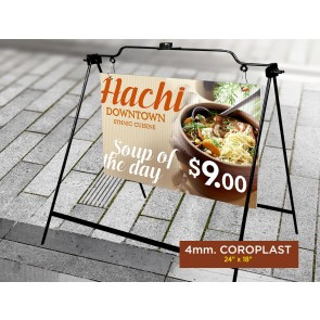 "Custom Yard Signs Wire Stand Digital Full color 18"" x 24"""