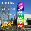 100% HAND CAR WASH (Multi-colored) Flutter Feather Banner Flag (11.5 x 3 Feet)