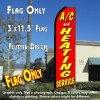 A/C & HEATING SERVICE (Red) Flutter Feather Banner Flag (11.5 x 3 Feet)