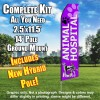 ANIMAL HOSPITAL purple feather flags econo banner swooper kit