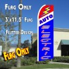 AUTO ELECTRIC (Red/Blue) Flutter Feather Banner Flag (11.5 x 3 Feet)