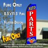 AUTO PARTS (Blue/Red) Flutter Polyknit Feather Flag (11.5 x 2.5 feet)
