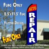 AUTO REPAIR (Red/Blue) Flutter Polyknit Feather Flag (11.5 x 2.5 feet)