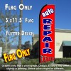 AUTO REPAIR (Red) Flutter Feather Banner Flag (11.5 x 3 Feet)