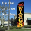 BBQ Wings Feather Banner Flag