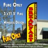 Breakfast Special Windless Polyknit Feather Flag (3 x 11.5 feet)