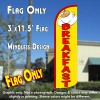 Breakfast (Yellow/Red/Cup) Windless Polyknit Feather Flag (3 x 11.5 feet)
