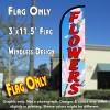 Flowers Windless Polyknit Feather Flag (3 x 11.5 feet)