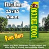 Food Truck (Green and Yellow) Flutter Feather Flag Only (3 x 11.5 feet)