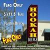 HOOKAH LOUNGE (Brown/Yellow) Flutter Feather Banner Flag (11.5 x 3 Feet)