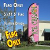 ICE CREAM (PINK) FLUTTER FEATHER BANNER FLAG (11.5 X 2.5 FEET)