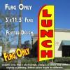 LUNCH (Yellow) Flutter Feather Banner Flag (11.5 x 3 Feet)