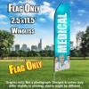 Medical (Light Blue/White) Econo Feather Banner Flag