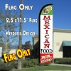 Mexican Food Windless Polyknit Feather Flag (3 x 11.5 feet)