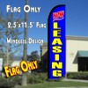 NOW LEASING (Blue) Windless Polyknit Feather Flag (2.5 x 11.5 feet)