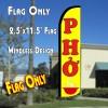 PHO (Yellow) Windless Polyknit Feather Flag (2.5 x 11.5 feet)