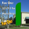 Solid GREEN Windless Polyknit Feather Flag (2.5 x 11.5 feet)
