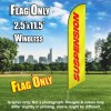 Suspension (Yellow/Red) Windless Polyknit Feather Flag Only (3 x 11.5 feet)